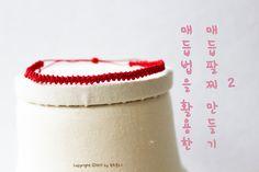 -  Crazy twist bracelet DIY  -   , Handmade bracelet  , Knot bracelet   , rainbow loom bracelet