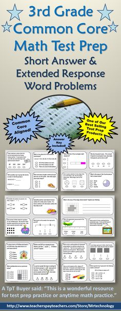 3rd Grade Common Core Math Test Prep Short Answer & Extended Response Word Problems.  NOW INCLUDES a POWERPOINT Read-Only File for whole-class reviews for easy viewing on interactive whiteboards, screens, or computers!  Includes a wide range of test prep topics in both multiple choice and extended, short answer response varieties. Perfect for reviews, a homework/vacation packet, classwork, partner work, or small group work to get students ready for CCSS State Tests in Math. Answer Key…