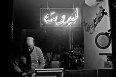 #Beirut Night Street Photography
