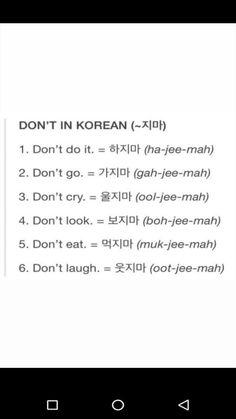 Koreanische Sprache - - - Korean language - to make korean food Korean Slang, Korean Phrases, Korean Quotes, Korean Words Learning, Korean Language Learning, Spanish Language, Italian Language, French Language, Learning Spanish