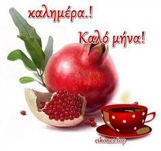 Idioms, Fruit, Food, Photography, Good Morning Greetings, Be Nice, Greek, Photograph, Essen