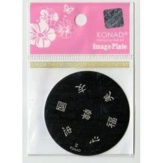 Konad Stamping Nail Art Image Plate S4 by KONAD Nail Art. $5.02. Konad Stamping Nail Art Image Plate S4