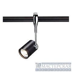 2 944 р.  Marbel SLV 185450 EASYTEC II, BIMA 1 светильник для лампы GU10 50Вт макс, хром / черный