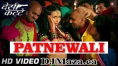 patnewaali mp3, patnewaali mp3 music, patnewaali hindi song, hindi song patnewaali desi kattey by rekha bhardwaj & kailash kher, desi kattey movie song patnewaali download, patnewaali mp3 song rekha bhardwaj & kailash kher download, patnewaali hindi movie song download, patnewaali song desi kattey movie, desi kattey movie song patnewaali, hindi movie song patnewaali desi kattey
