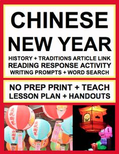 JANUARY CHINESE NEW YEAR LESSON PLAN & ACTIVITIES: NO PREP Lesson Plan & Student Printables for Chinese New Year!! Simply Print, Project & Teach this Chinese New Year!! #chinesenewyearlesson