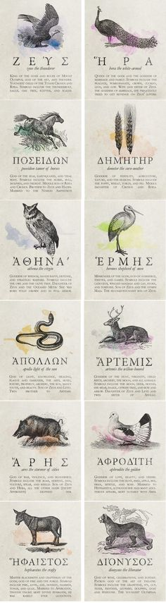 Favorite animals of famous Greek Gods. - 9GAG