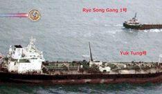 Japão publica imagem de navio norte-coreano violando sanções da ONU. O Japão imagens imagens de uma suspeita de violação das resoluções do Conselho de Segurança da ONU por um petroleiro registrado na Coreia do Norte.