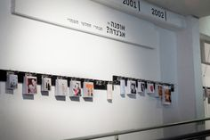 CHOOSE-TAKE-KEEP- Interactive exhibition, showing 25 years of fashion campaigns on a timeline.  client: comme il faut, Tel Aviv. Designed by Michal Granit Design studio.