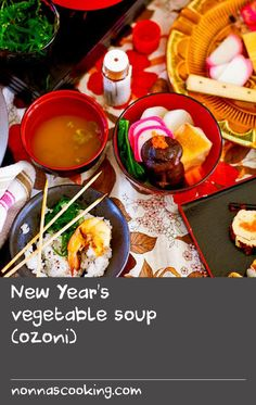 New Year's vegetable soup (ozoni) Best Soup Recipes, Fish Recipes, Vegetable Recipes, Cake Recipes, Healthy Recipes, Japanese Soup, Japanese Rice, Japanese Recipes, New Year's Food