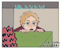 うぃむ (@10_foOo_wim) さんの漫画 | 60作目 | ツイコミ(仮)