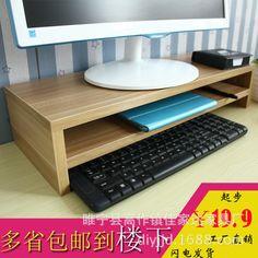 Double the desktop computer monitors increased shelf bracket base stand keyboard increased wood storage shelves