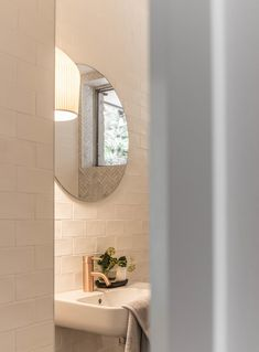 Riverview — www.thestables.com.au Small Toilet Room, New Toilet, Bathroom Basin, Laundry In Bathroom, Downstairs Toilet, Site Design, Home Decor Inspiration, Home Kitchens, Kitchen Design
