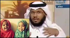 Saudi Cleric: Burqa Your Baby-Girls to Prevent Rape. I have a better solution to prevent muslims from raping, cut off their privates and that would solve it. How bout that you nut job saudi cleric