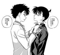 Detective Conan. Sinichi Koudo and Kaito Kid. Кайто Кид Шиничи ficbook https://ficbook.net/readfic/4883993