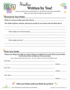 comic strip writing prompt garfield writing pinterest writing prompts. Black Bedroom Furniture Sets. Home Design Ideas