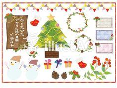 クリスマスカット Advent Calendar, Holiday Decor, Home Decor, Decoration Home, Room Decor, Advent Calenders, Home Interior Design, Home Decoration, Interior Design