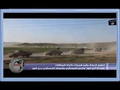 من أفواههم : الدولة الاسلامية تقوم بغزوات نحو المطارات  T4 و تدمر العسكر...