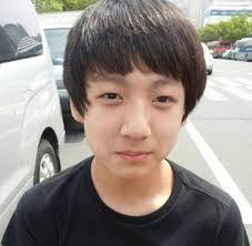 Resultado de imagen para baby jungkook