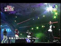 2013愛閃耀i桃園跨年演唱會--宥勝:笨蛋
