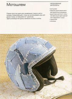 Радикал-Фото: Картинка - Мода Красота Стильные вещи из джинсовой ткани Донецк www.mirpiar.com