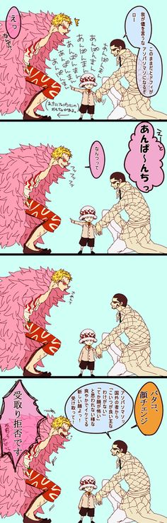 I don't know what it says but doffy's face tho