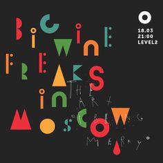 18  march bigwinefreaks in moscow info: facebook.com/bigwinefreaks #bwf  #level2 #ezoom #djezoom