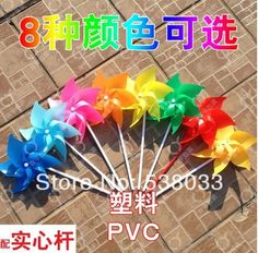 new 2014 cheap 40 piece/lot pvc 21*45cm 6 solids  Wind Spinner Whirligig Garden Windmill plastic toy for children wholesale $38.90