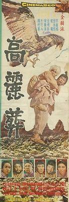 "maskdeuh:    South Korean Cult Classic FILM""高麗葬 Burying Old Alive"" (1963)"