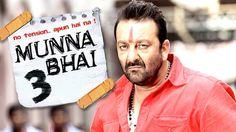 বলিউড পর্দায় আবারও আসছে 'মুন্না ভাই থ্রি' -  Munna Bhai 3 is coming in ...