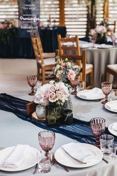 """Декор и сервировка стола гостей в стиле """"синий сапфир"""" в банкетном зале на крытой веранде яхт-клуба Wedding Dinner, Dream Wedding, Close To Home, Sparklers, Fairy Lights, Tablescapes, Wild Flowers, Table Settings, Entertaining"""