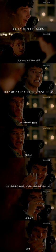 Anime Group, Funny Times, Doctor Strange, Benedict Cumberbatch, Sherlock Holmes, Funny Cute, Trivia, Puns, I Laughed