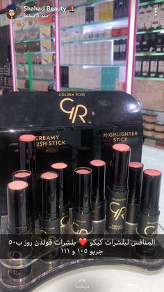 Blusher Makeup, Makeup Looks Tutorial, Bedroom Colors, Hair Looks, Makeup Ideas, Beauty Makeup, Beauty Products, Make Up, Lipstick