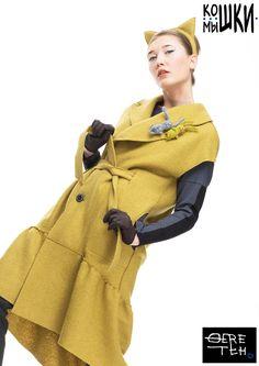 Lookbook/Vereteno #Дизайнерскаяодежда #женскаяодежда #style #lookbook #vereteno #одеждаМосква #fashion Style, Fashion, Swag, Moda, Fashion Styles, Fashion Illustrations, Outfits
