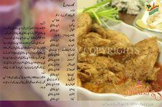 ghalawat chicken Chef Recipes, My Recipes, Chicken Recipes, Cooking Recipes, Favorite Recipes, Chicken Karahi, Chicken Tikka, Chicken Curry, Masala Tv Recipe