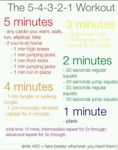 15 min work out plan