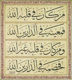 Kalbinde Allah olanın dünya ve ahiret yardımcısıdır Allah / Kalbinde Allah'tan…