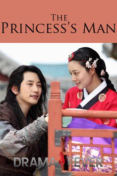 The Princess's Man wallpaper for your phone!