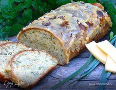 Любители сырной выпечки оценят этот кекс по достоинству. Вкусный, нежный с ароматом трав и зелени. Готовится легко и быстро, отлично на завтрак к чаю или же на обед к супу. Муку использовала «Рязан...