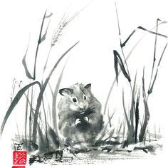 "Print - ""Mr. Hamster"" - Sumi-e Japanese art - 8.5""x11"" - wall decor - Black and White"