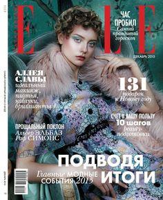 Nastya Kusakina on ELLE Kazakhstan December 2015 covershoot