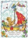 Tobin Counted Cross Stitch Kit - Sail Away Baby Birth Record Cross Stitch Baby, Counted Cross Stitch Kits, Modern Cross Stitch, Cross Stitch Designs, Cross Stitch Patterns, Everything Cross Stitch, Birth Records, Baby Kit, Le Point