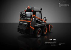 Painting of Road Construction Machinery by Alexey Maslov, via Behance