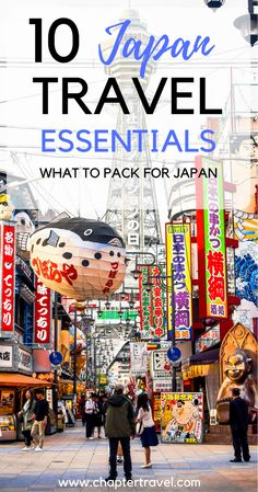 What to Pack for Japan | 10 Japan Travel Essentials | Travel Essentials for a Trip to Japan | Useful Products for your Trip to Japan | Travel Items Japan | What to Bring to Japan| Inspiration Japan | Wanderlust Japan | Love Japan | Osaka, Japan | Tokyo, Japan | Mount Fuji, Japan | Kimono Japan | What to Wear in Japan | Where to Shop in Japan | Line Friends Japan