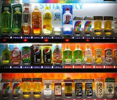 Vending machine [] 路上の自動販売機 by #suntory [] by Kevin Dooley