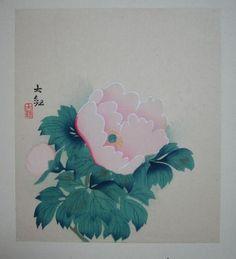 """Camelia — 牡丹"" by Yokoyama Taikan『横山大観』・  Date:  1933 ・   - Japanese Art Open Database"
