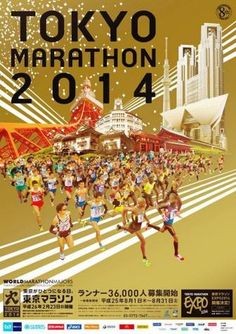 Marathon Posters Design Ideas - You are going to learn how to easily design a poster with a wonderful retro style. Nice techniques you could utilize t. Ad Layout, Poster Layout, Sports Graphic Design, Japanese Graphic Design, Marathon Posters, Running Posters, Pop Design, Design Ideas, Digital Art Photography