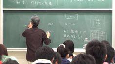 線形代数I (2013) (2) 平面ベクトルのスカラー倍,和,線形結合 (Linear Algebra I (2013), Lecture 2)