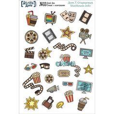 Стикеры с иллюстрациями «Делай день» №33, формат 10х15 см