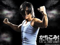 Donnie Yen - Dragon Tiger Gate
