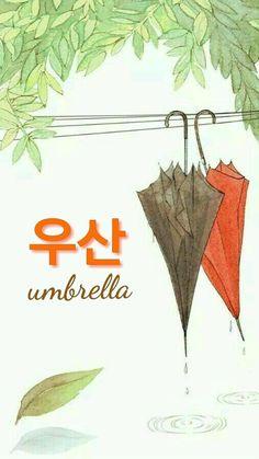 Umbrella in Korean